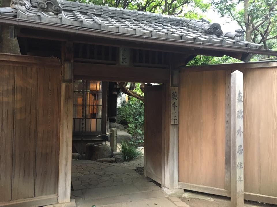 7.水月ホテル鴎外荘(上野)