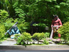 困ったときの鬼頼み!?北海道「登別温泉」のおすすめスポット|北海道|トラベルjp<たびねす>