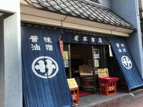飲み屋だけじゃない!古き良き東京「五反田」を巡る