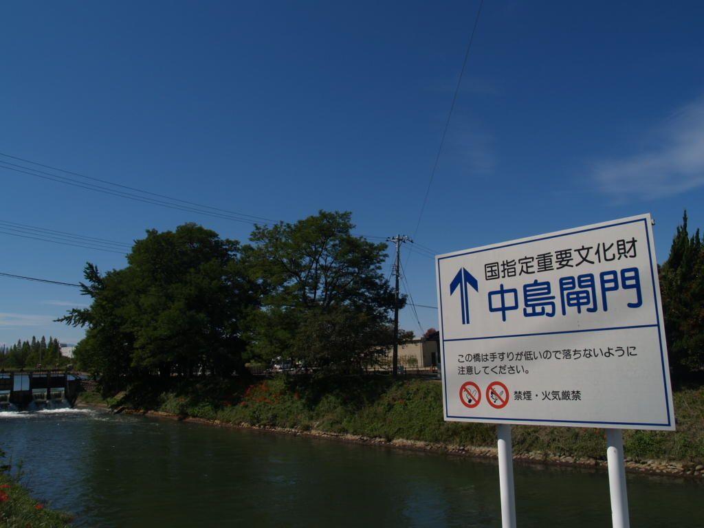 日本初!昭和生まれの国の重要文化財。富山に残る中島閘門操作室の内部を見学!!