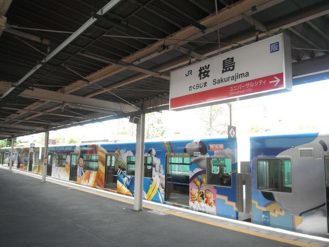 スタート地点は、もう先に線路がない終着駅
