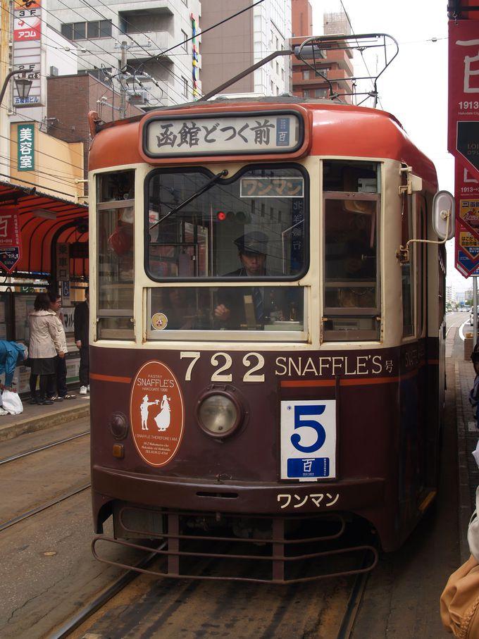 観光の足に便利!「函館市電」でのんびり観光スポット巡り