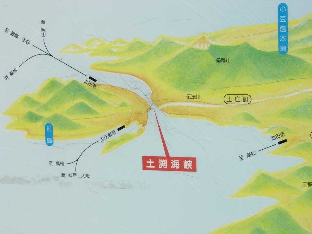 そして最後に小豆島について衝撃の事実が!