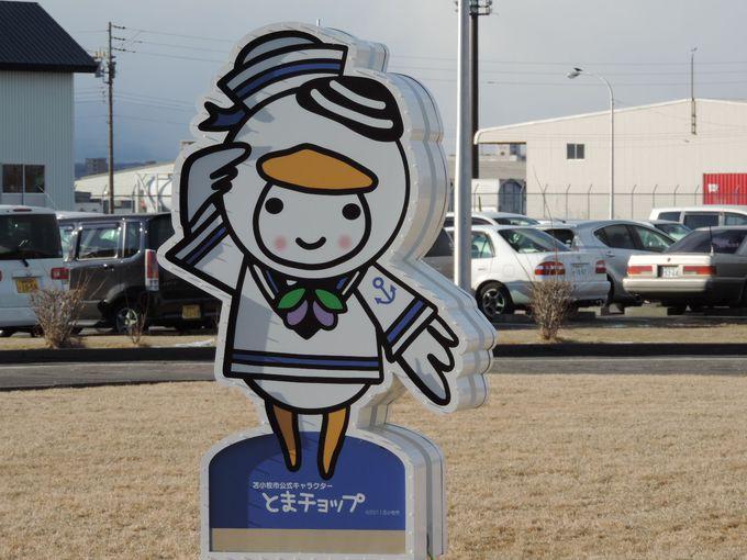 2012年「ゆるキャラグランプリ」で北海道ナンバー1の公式キャラクターがお出迎え