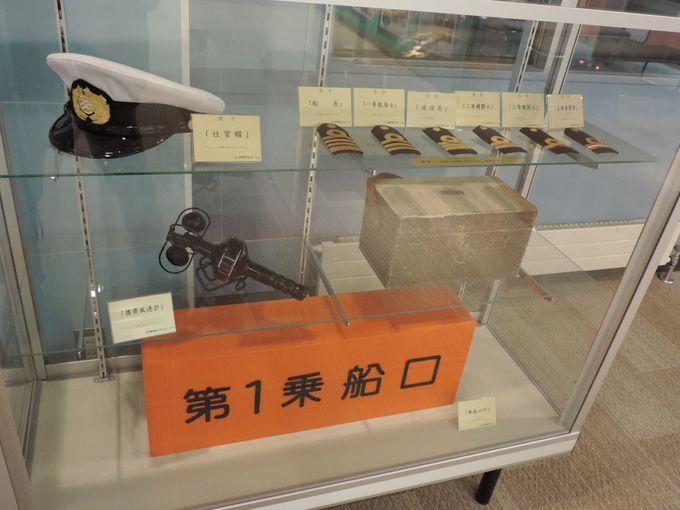 見逃すべからず!「東日本大震災とフェリーターミナル」のコーナー