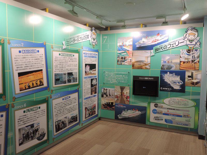 「マー君」第二の故郷苫小牧に、ゆるキャラと無料ポートミュージアム登場!