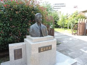 夏目漱石の一生を1時間でたどる早稲田・雑司ヶ谷散歩