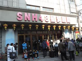 SNH48専用劇場も!音楽とアートの注目エリア「上海音楽谷」を歩く