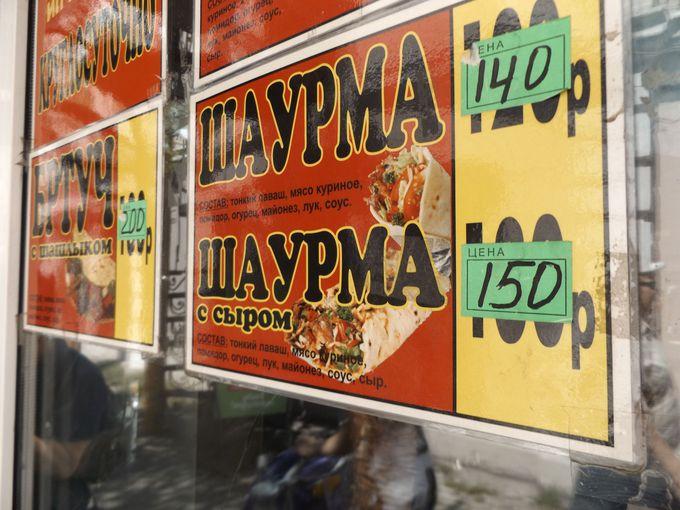 ロシア料理から世界各国の料理まで、グルメも充実