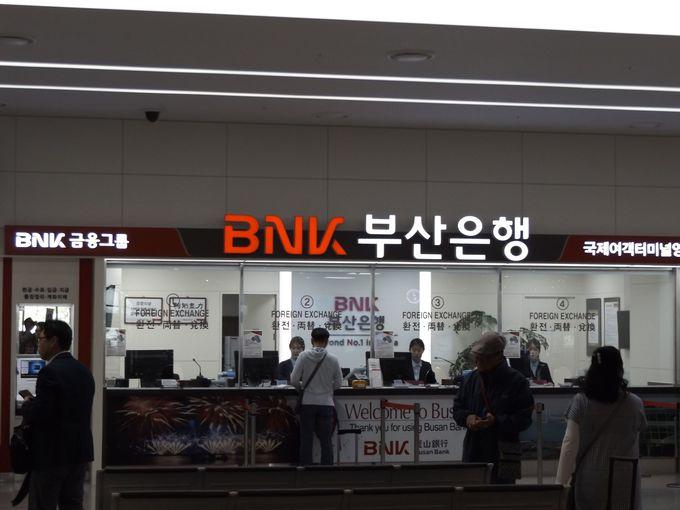2階から韓国旅行が始まる