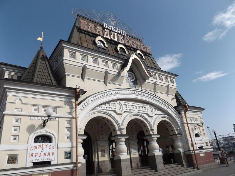 ユーラシア大陸鉄道走破の出発点・ウラジオストク駅