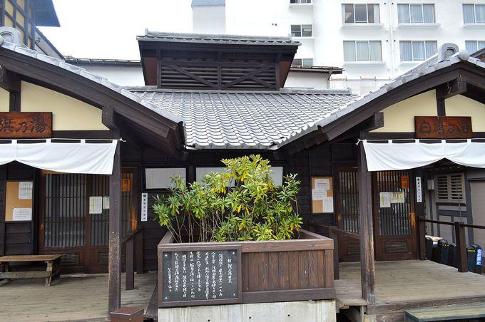 群馬県・草津温泉「共同浴場」
