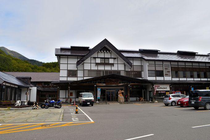 日本初の国民保養温泉地「酸ヶ湯温泉」で極上湯浴み