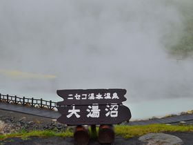 北海道・ニセコで湯巡りにおすすめの温泉施設4選!迷うならこの湯へ行こう!|北海道|トラベルjp<たびねす>