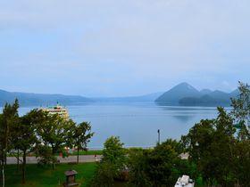部屋から絶景でこの安さ!北海道・洞爺湖温泉「大和旅館アネックス」|北海道|トラベルjp<たびねす>