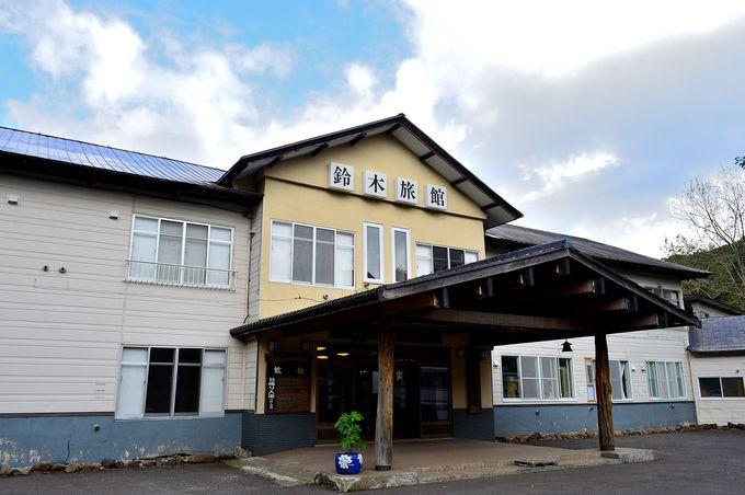 最古の宿・鈴木旅館