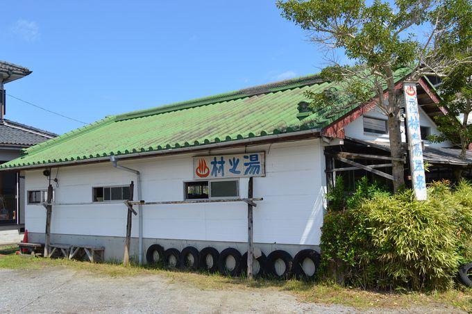 歴史ある共同浴場「村之湯温泉」
