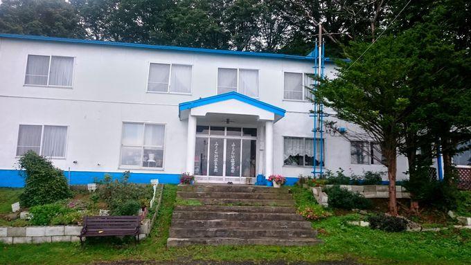 最後の宿・三浦屋旅館
