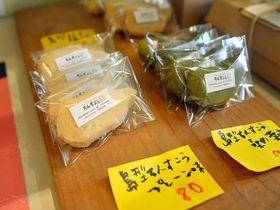 名物・手作りちんすこう!沖永良部島「Typhoon」は1日3時間半だけ開くカフェ