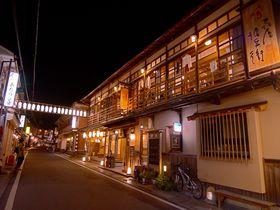 今注目の「出歩きたくなる温泉街」奈良・洞川温泉街が楽しい!|奈良県|トラベルjp<たびねす>