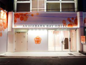 東京「秋葉原BAY HOTEL」コスパ最強の女性専用カプセルホテルが登場!|東京都|トラベルjp<たびねす>