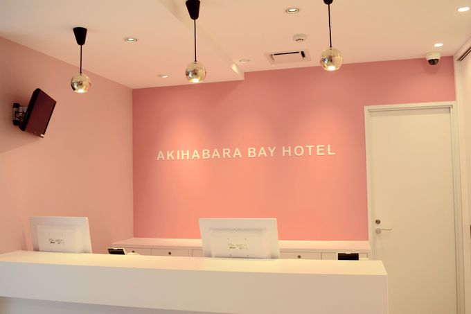 秋葉原:女子限定!「秋葉原BAY HOTEL」は可愛すぎるカプセルホテル