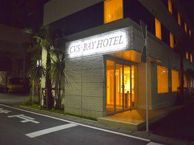 お一人様&子連れディズニーも満足!千葉・市川塩浜「CVS・BAY HOTEL 新館」