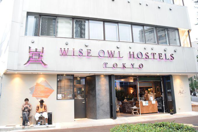 9. WISE OWL HOSTELS TOKYO(八丁堀)