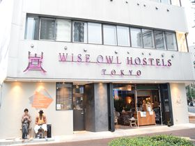 ホステルの女将がふくろう!? 東京・八丁堀「WISE OWL HOSTELS TOKYO」|東京都|トラベルjp<たびねす>