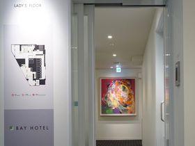 女性フロアが充実!品川・田町で格安のカプセルホテル「田町ベイホテル」|東京都|トラベルjp<たびねす>