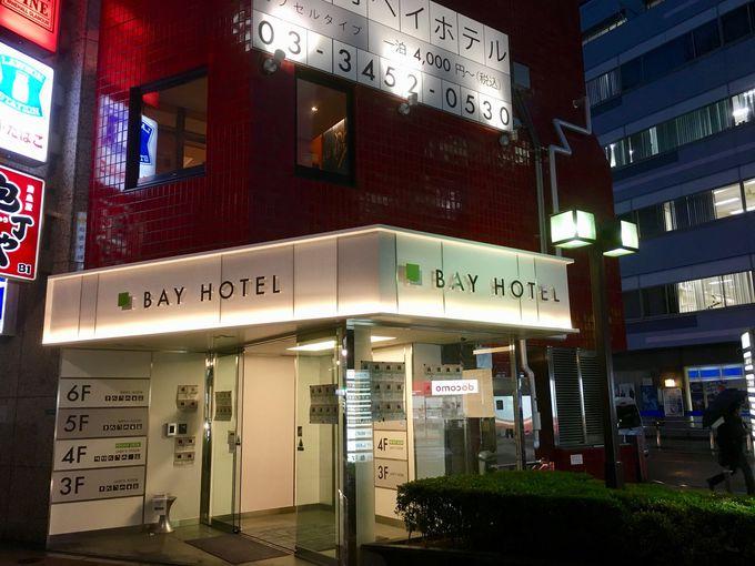 カプセルホテルが少ない品川・田町エリアに開業