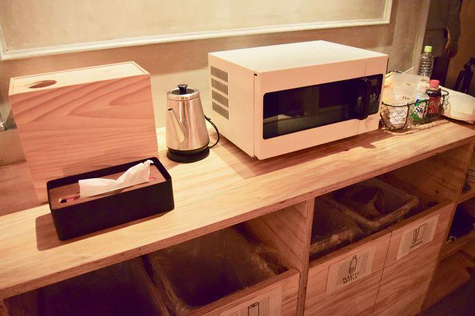 本棚で快適に過ごすための設備も充実