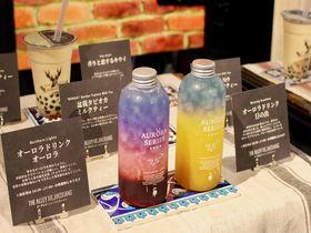 え、これが台湾茶!?サナギ新宿のティースタンド「ジ・アレイ」|東京都|トラベルjp<たびねす>