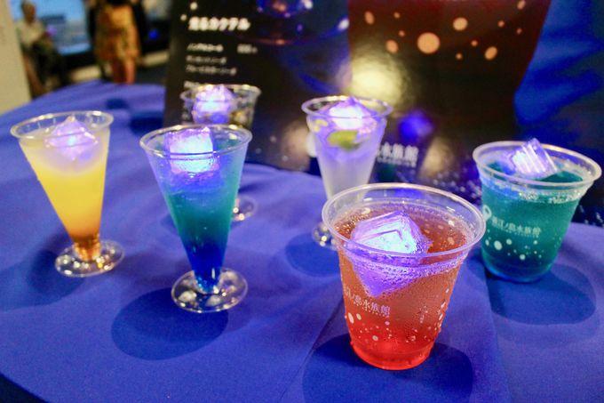 氷が青く光る不思議なカクテルで乾杯!