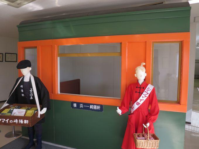 横浜といえば崎陽軒のシウマイ!本店・食べ放題レストラン・工場を制覇しよう