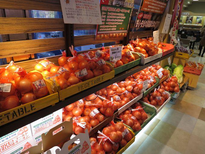 兵庫県淡路島の特産品といえば「たまねぎ」