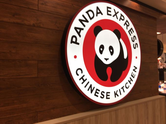 日本有数の大型商業施設ラゾーナ川崎プラザに「パンダエクスプレス」1号店がオープン!