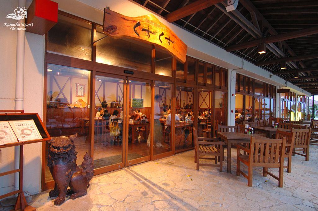 うちなー気分を満喫!沖縄料理の店「くすくす」
