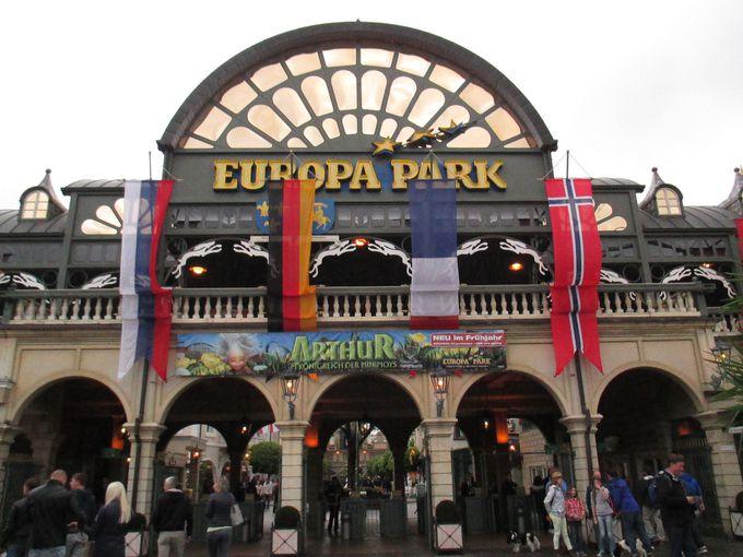 ヨーロッパ・パークとは?