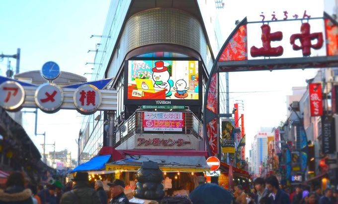 沢山のさまざまなお店…雑踏の魅力の商店街