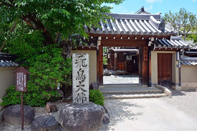 日本最古の仏教寺院「飛鳥寺」