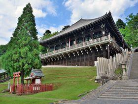 胸が高鳴るほどの絶景スポット!東大寺二月堂こそ奈良の宝