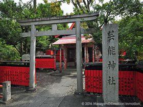 京都屈指のパワースポット!芸能人も御用達「車折神社」