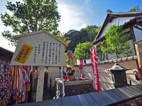幸福地蔵さんと笑えて勉強になる説法が聞ける京都の鈴虫寺は要チェック