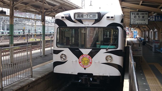 電車で行くのがお得でストレスフリー!