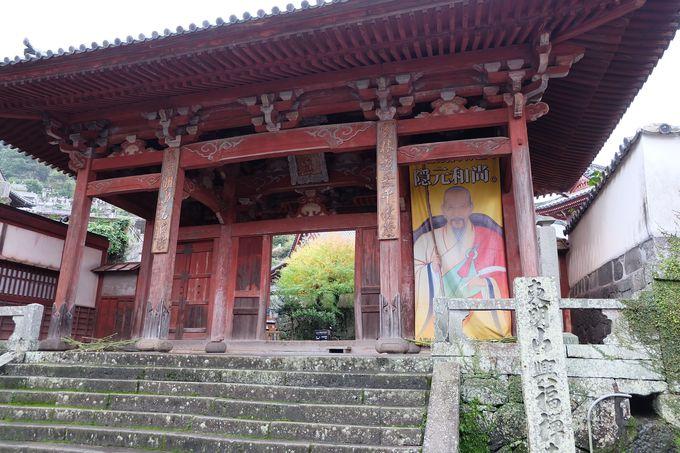 たくさんの日本初が持ち込まれた、日本最古の黄檗宗の寺院・興福寺