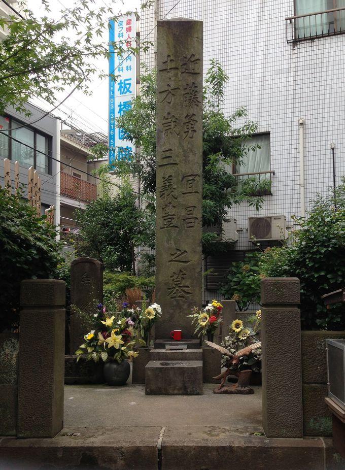 近藤勇、土方歳三の供養塔