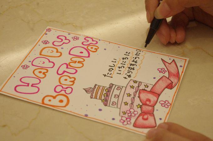 スタッフさんの優しさがあふれる手作りカード