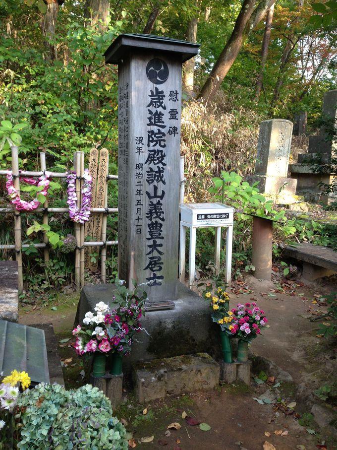 近藤勇のそばに。土方歳三のお墓。