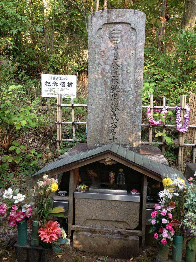 近藤勇の遺髪が埋葬されたと伝わるお墓。